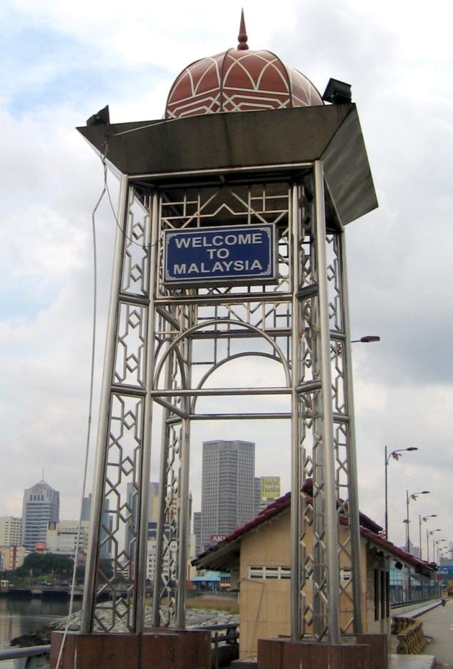 Hito fronterizo malayo (click para ampliar)