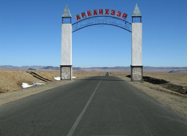 Mongoliaroad1