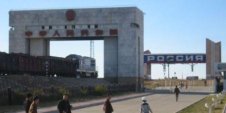 CHINA RUSIA