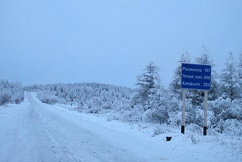 más la El frío de pueblo Tierra v5IwwS4nq