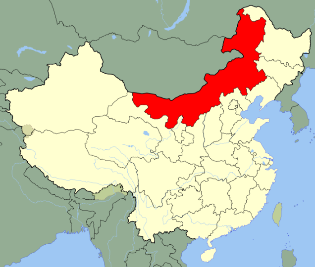 Mongolia Interior