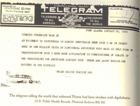 serum-telegram