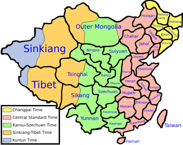 CHINA TIME ZONES 1912