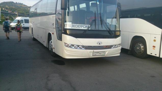 Matrícula_Abjasia