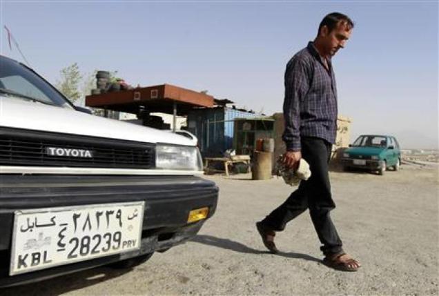 Afgan Plates