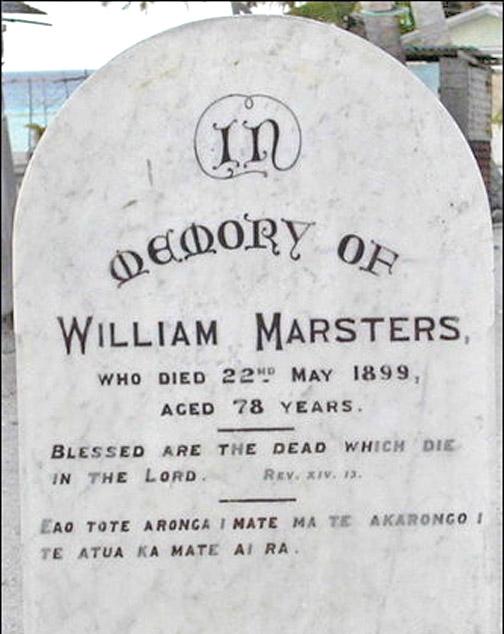 palmerston-marsters-grave-2