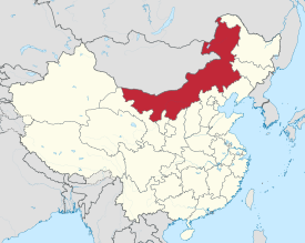 275px-Inner_Mongolia_in_China_(+all_claims_hatched).svg