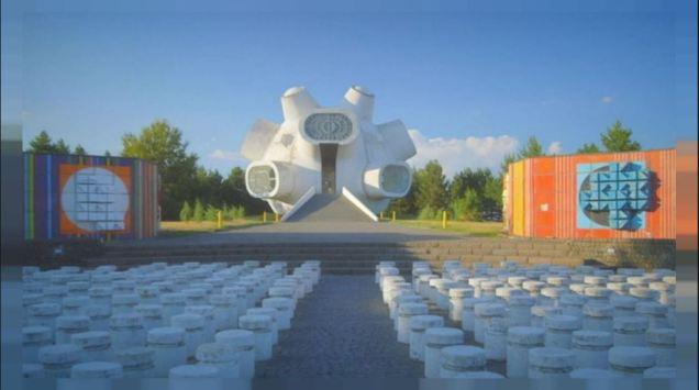 Krusevo Memorial